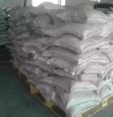 甘肃金昌聚合硫酸铁和永昌降阻剂报价
