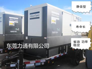 石龙镇-应急发电机租赁