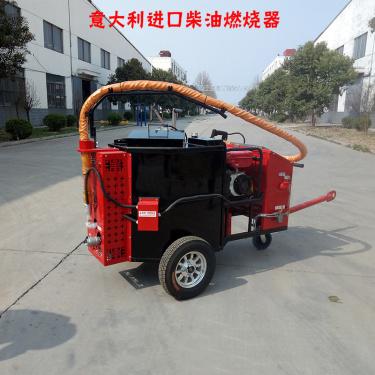 供应华威重工HW-G120灌缝机  120升沥青灌缝机 拖挂手推两用