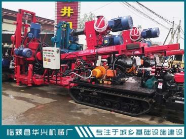 供应华兴cc反循环钻机   履带5寸正反循环钻机  高低档正反循环钻机