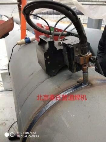 供应北京秦氏管道焊机QS-130TX焊机