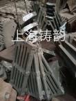 供应上海铸韵1010制砂设备易损件破碎机锤头