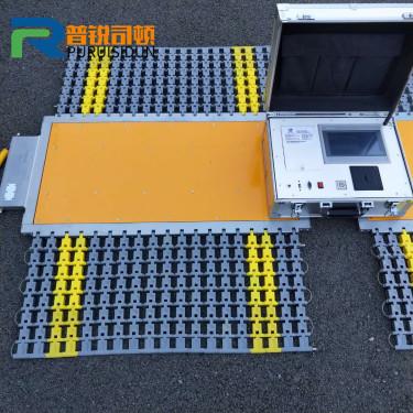 30吨可移动平台秤-40T汽车称重仪供应