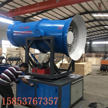 浩鸿专业生产除尘降霾机高压远射喷雾机
