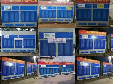 伟航制造环保干式打磨吸尘柜 厂家直销 加工定制