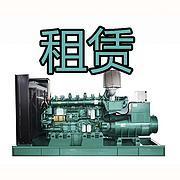 泰州发电机135出租6409租赁0559,发电机组租赁