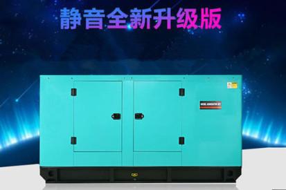 17312346649苏州发电机出租静音柴油发电机租赁