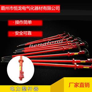 供应霸州恒龙12-15米其他水泥杆整杆器 新型正杆器 正杆器电力整杆器 中铁专用工具