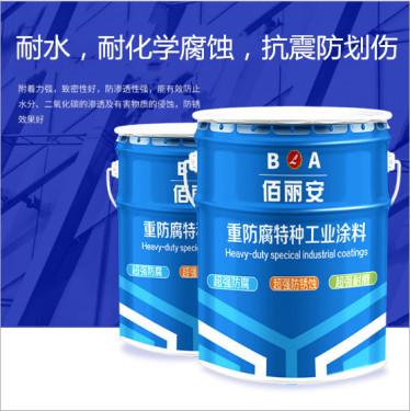 山东亿展佰丽安防腐漆丙烯酸聚氨酯耐高温有机硅漆厂家直销