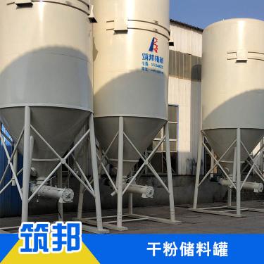 供应郑州筑邦ZB-1混凝土搅拌站