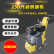 供应宜讯YX-250Q铣刨机