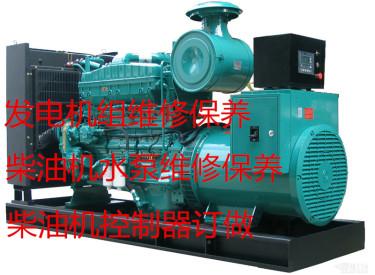 上海市500KW柴油发电机组维修发电机组长期保养维护