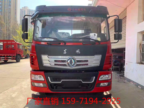 供应东风DFZ5258TPBSZ5D拖车