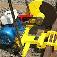 供应QG-3电动切轨机 手持式电动钢轨切割机
