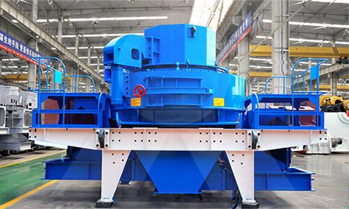 每小时生产30方河卵石机制砂设备5X离心冲击式破碎机