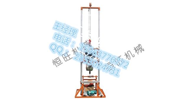 HX(30/60/90)小型打井机 液压打井机 厂家直销