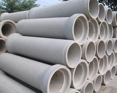 供甘肃永昌混凝土排水管和金昌预制水泥管
