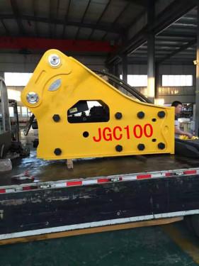 供应JGC/金共创100破碎锤 挖机液压破碎锤、破碎镐、破碎器现货供应