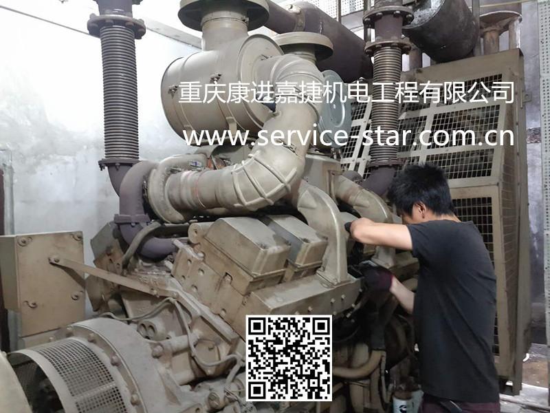 重庆康明斯柴油机(发电机组)维修、维保、大修、配件供应