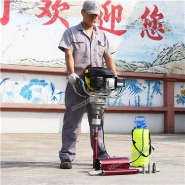 供应恒旺工矿背包钻机 手持式钻孔机 便携式岩心取样钻机