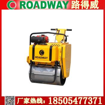 手扶式压路机路得威老牌企业供应RWYL22C压路机小型压路机