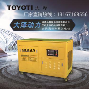 18kw柴油发电机工业用电