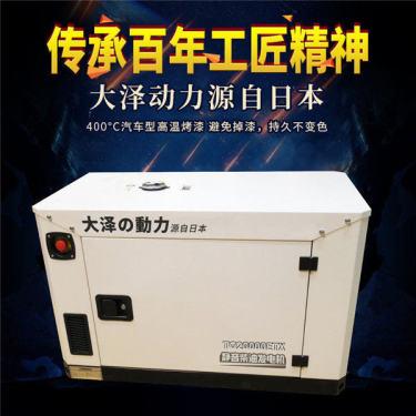 20千瓦柴油发电机技术成熟