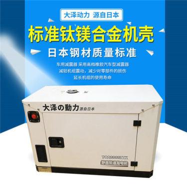 25KW单三相柴油发电机备用电源