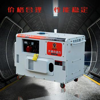 移动式10千瓦柴油发电机的机器