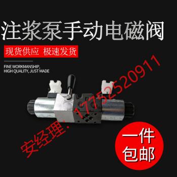 供应徐工施维英注浆泵迪普马 DS3-S2盾构机配件