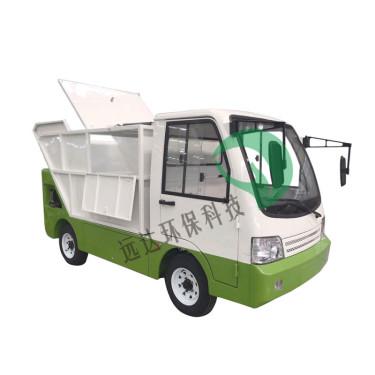 出租远达环保垃圾车