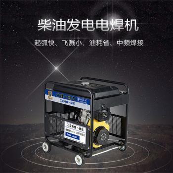 低油耗190安柴油发电电焊机