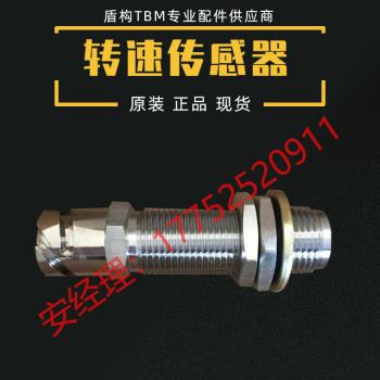 供应盾构机电气系统