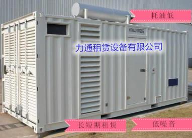 揭阳小型发电机出租、揭阳大型发电机出租