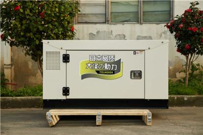 10kw投标柴油发电机大泽动力