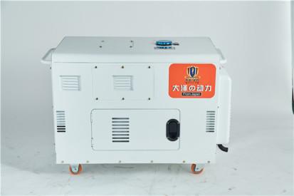 工业投标12kw柴油发电机