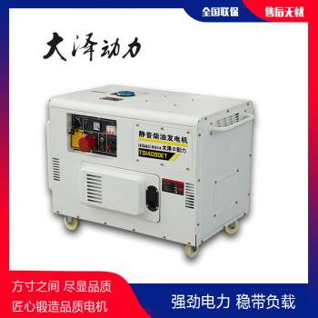 静音10kw柴油发电机功率