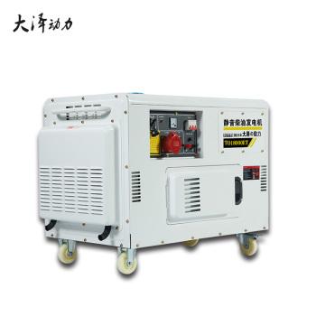 15kw柴油发电机哪个品牌好