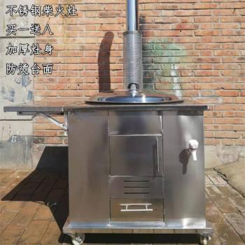 可以移动的烧柴火大锅台您见过吗?