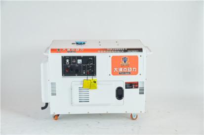 大泽动力TO14000ET 10kw柴油发电机