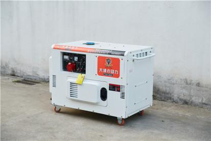 供应移动式12kw柴油发电机