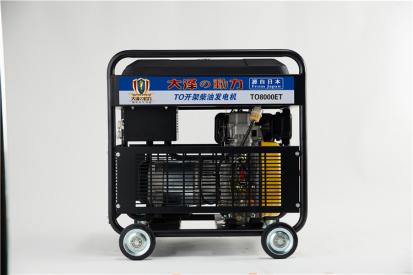 投标TO8000ET柴油发电机