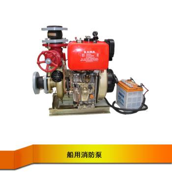 供应50CWY-27船用应急消防泵 船用CWY柴油机应急消防泵