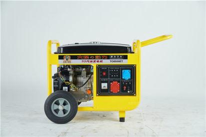 5kw汽油发电机款式