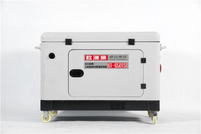 小型5kw静音柴油发电机
