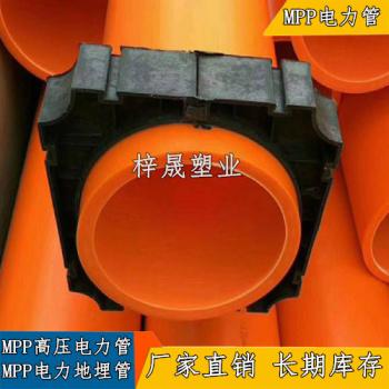 mpp电力管 过路顶管 mpp电力穿线管