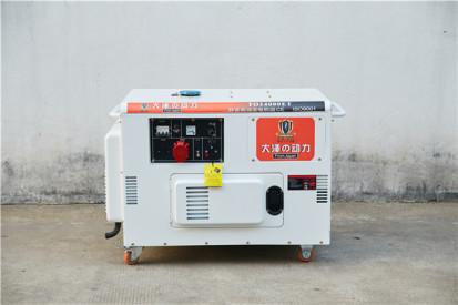 投标12kw柴油发电机型号