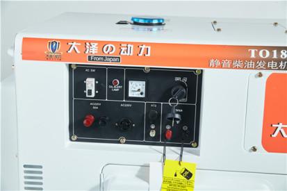 大泽15kw柴油发电机组