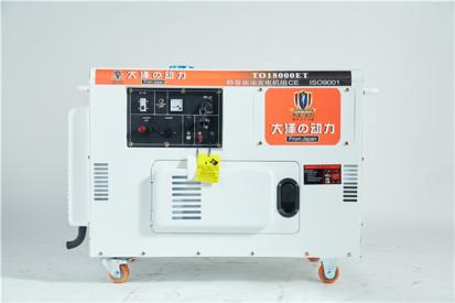 工程车载12kw静音柴油发电机