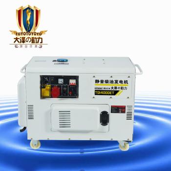 10kw柴油发电机 移动式发电机组